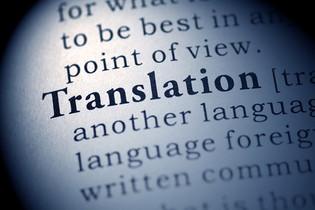 Why we need the Translation tool